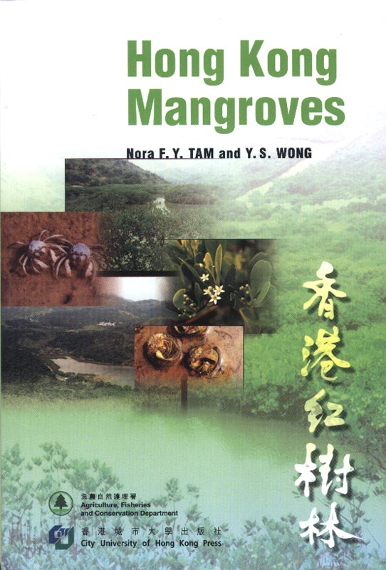Hong Kong Mangroves